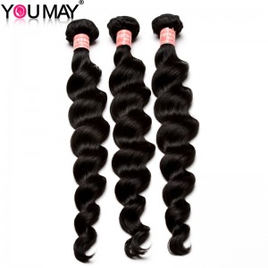 Brazilian Loose Wave Hair Bundles With 4*4 Lace Closure Natural Black Hair