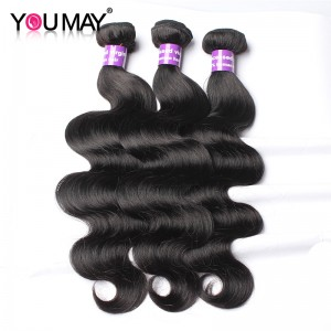 Brazilian Body Wave Hair Bundles With 4*4 Lace Closure Natural Black Hair