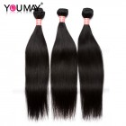Silky Straight Hair Bundles With 4*4 Lace Closure With Natural Hair Color
