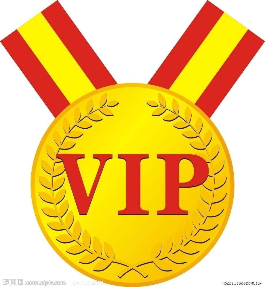 youmayhair VIP Program